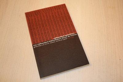 Diverse auteurs - Vijfhonderd opzichters van vijfhonderd bibliotheken doven de lichten / druk 1